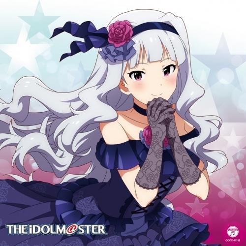 【キャラクターソング】THE IDOLM@STER MASTER ARTIST 4 02 四条貴音/四条貴音 (CV原由実)