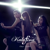TV アルスラーン戦記 ED「One Light」/Kalafina 初回生産限定盤B