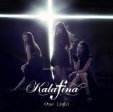 TV アルスラーン戦記 ED「One Light」/Kalafina 初回生産限定盤A