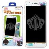 ウマ娘 プリティーダービー マジカルプリントガラス iPhone6/6s/7/8用 07メジロマックイーン