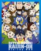 TV 絶対無敵ライジンオー Blu-ray BOX