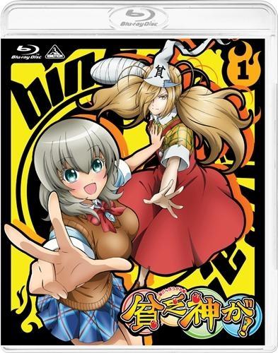 【Blu-ray】TV 貧乏神が! 1 通常版