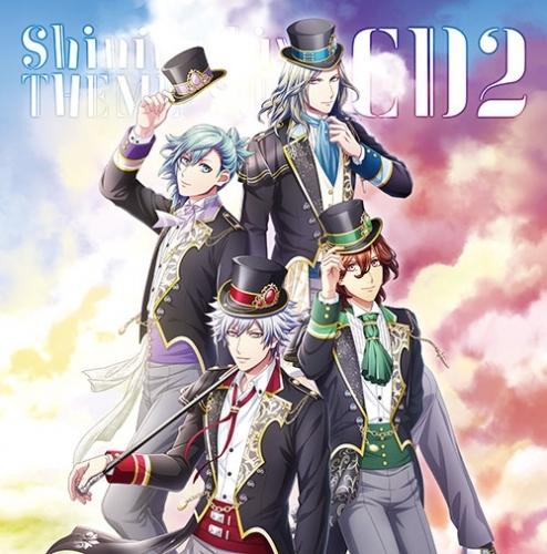 【キャラクターソング】うたの☆プリンスさまっ♪ Shining LiveテーマソングCD2 サブ画像2
