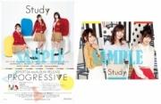 study B2サイズ リバーシブルポスター