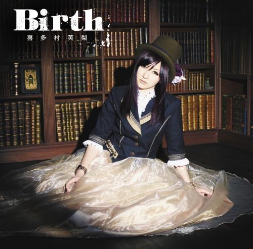 【主題歌】TV 神さまのいない日曜日 OP「Birth」/喜多村英梨 初回限定盤