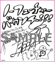 上坂すみれ複製サイン&イラスト色紙(242mm×272mm)
