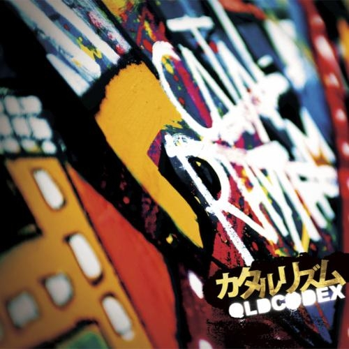 【主題歌】TV 黒子のバスケ ED「カタルリズム」/OLDCODEX 初回限定盤