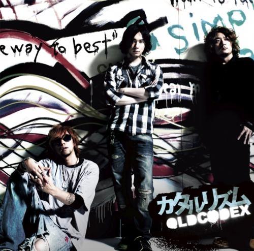 【主題歌】TV 黒子のバスケ ED「カタルリズム」/OLDCODEX 通常盤
