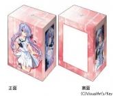 Summer Pockets ブシロードデッキホルダーコレクションV2 Vol.463 『空門蒼』