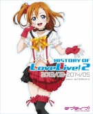 HISTORY OF LoveLive!2