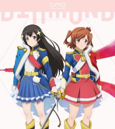 【マキシシングル】少女☆歌劇 レヴュースタァライト 6thシングル「Star Diamond」 通常盤