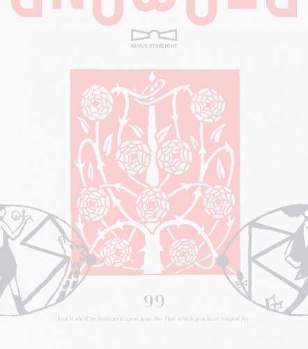 【マキシシングル】少女☆歌劇 レヴュースタァライト 6thシングル「Star Diamond」 豪華盤