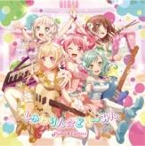 BanG Dream!(バンドリ) ガールズバンドパーティ! しゅわりん☆どり~みん/Pastel*Palettes