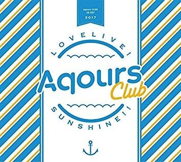 【アルバム】ラブライブ!サンシャイン!! Aqours CLUB CD SET【期間限定生産】