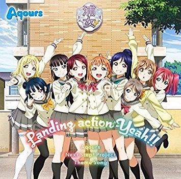 【アルバム】ラブライブ!サンシャイン!! Aqours CLUB CD SET【期間限定生産】 サブ画像2