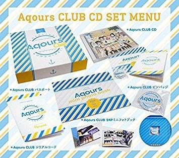 【アルバム】ラブライブ!サンシャイン!! Aqours CLUB CD SET【期間限定生産】 サブ画像3