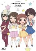TV アイドルマスター シンデレラガールズ劇場 2nd SEASON 3