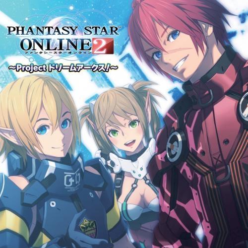 【ドラマCD】ドラマCD PHANTASY STAR ONLINE2