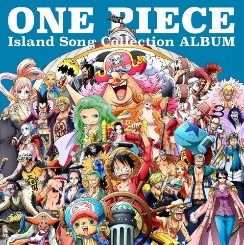 【アルバム】ONE PIECE Island Song Collection ALBUM