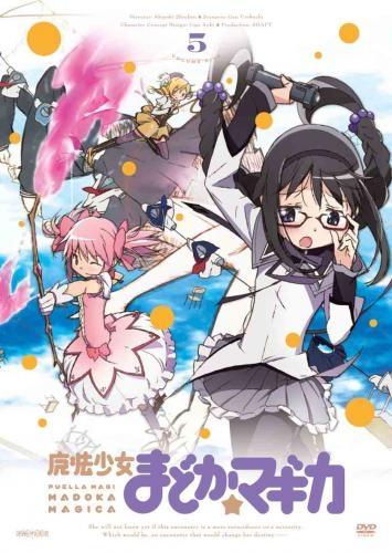 【DVD】TV 魔法少女まどか☆マギカ 5 通常版