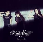 TV アルスラーン戦記 ED「One Light」/Kalafina 通常盤