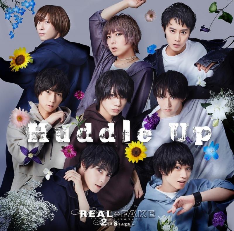 【アルバム】REAL⇔FAKE 2nd Stage Music Album 「Huddle Up」 【通常盤】