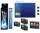 Fate/Grand Order -SUMMON PENCIL SERVANT- スターターセット