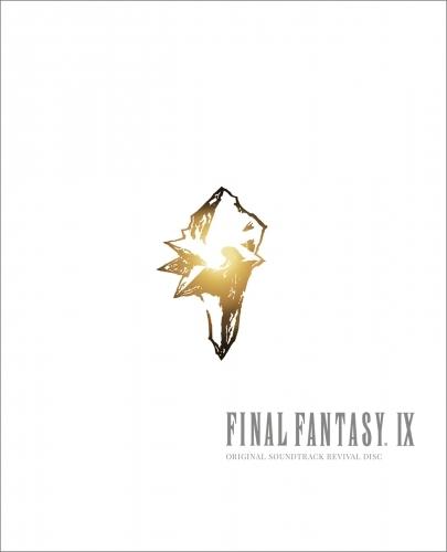 【Blu-ray】FINAL FANTASY IX Original Soundtrack Revival Disc 【映像付サントラ/Blu-ray Disc Music】【通常盤】