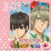 TV SUPER LOVERS MUSIC COLLECTION featuring Ren and Haru