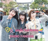 TrySailのTRYangle harmony RADIO FANDISK 限定盤