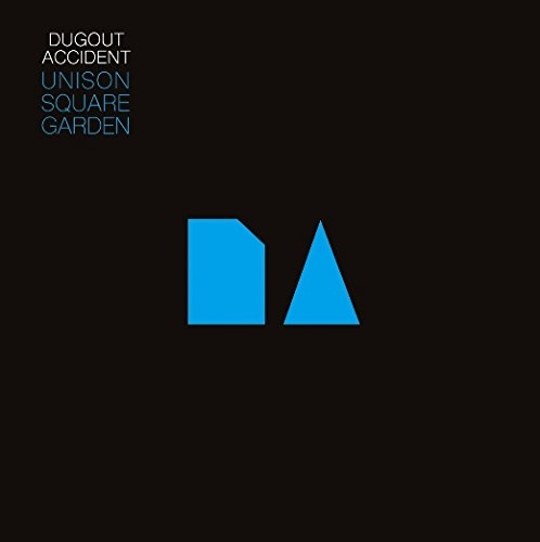 【アルバム】UNISON SQUARE GARDEN/DOGOUT ACCIDENT 通常盤A