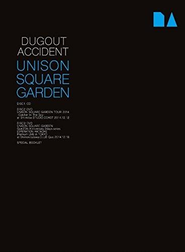【アルバム】UNISON SQUARE GARDEN/DOGOUT ACCIDENT 完全生産限定盤