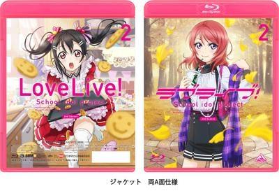 【Blu-ray】TV ラブライブ! 2nd Season 2