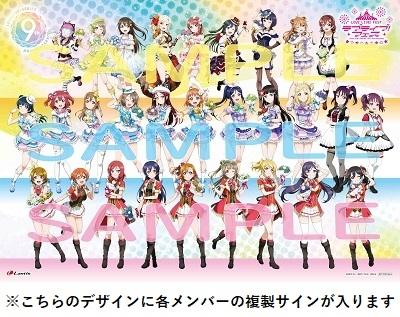 メンバー複製サイン入りA3クリアポスター (全1種)