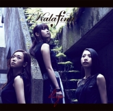 TV アルスラーン戦記 風塵乱舞 ED「blaze」/Kalafina 初回生産限定盤B