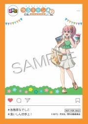 SNS風クリアカード(各務原なでしこ)