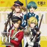 千銃士 絶対高貴ソングシリーズ Noble Bullet 01