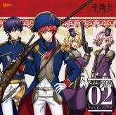 千銃士 絶対高貴ソングシリーズ Noble Bullet 02