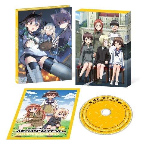 【DVD】TV ストライクウィッチーズ 501部隊発進しますっ! 【上巻】