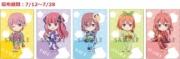 【配布終了】フェア特典:暑中お見舞い賞:ポストカード【第1弾】(全5種)