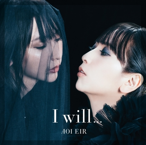 【主題歌】TV ソードアート・オンライン アリシゼーション War of Underworld 2ndクール ED「I will…」/藍井エイル 【通常盤】