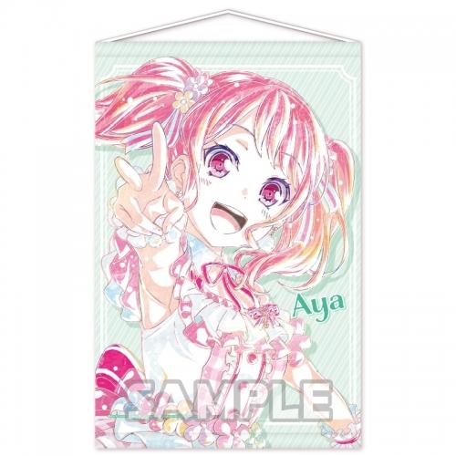 【グッズ-タペストリー】バンドリ! ガールズバンドパーティ! Ani-Art  B2タペストリー vol.2 丸山彩(Pastel*Palettes)