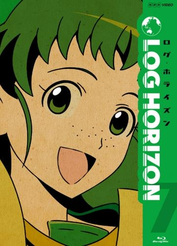 【Blu-ray】TV ログ・ホライズン 7