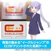 NEW GAME!! イーグルジャンプ名刺ケース