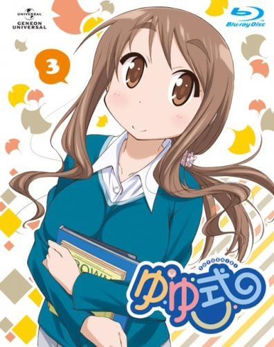 【Blu-ray】TV ゆゆ式 3 初回限定版