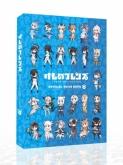 TV けものフレンズ Blu-ray付オフィシャルガイドブック 4巻