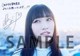 安月名莉子さん 複製サイン&コメント入りアーティスト写真ブロマイド