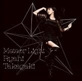 TV 戦姫絶唱シンフォギア ED「Meteor Light」/高垣彩陽 初回限定盤