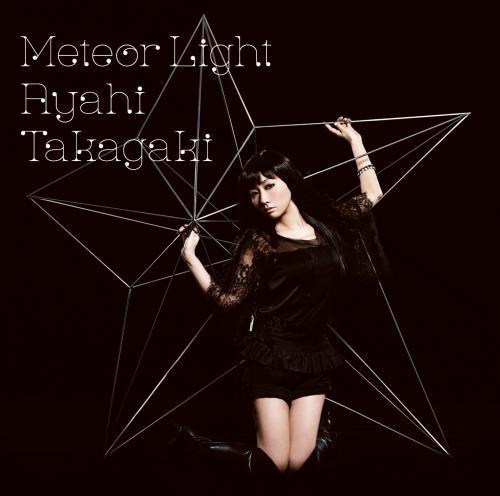 【主題歌】TV 戦姫絶唱シンフォギア ED「Meteor Light」/高垣彩陽 通常盤