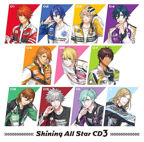 【キャラクターソング】うたの☆プリンスさまっ♪Shining All Star CD3 【通常盤】